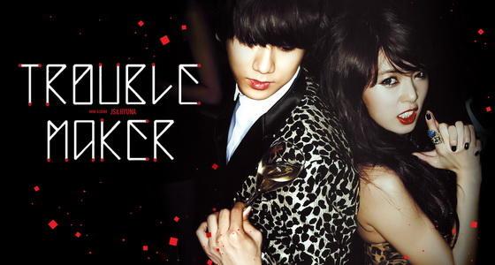贤胜&泫雅《Trouble Maker》原版舞蹈教学 第一部分