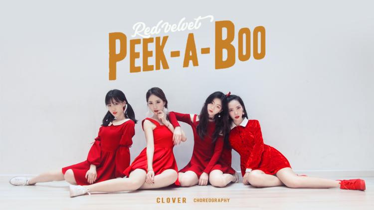 三叶编舞 Red Velvet《Peek-A-Boo》编舞教学
