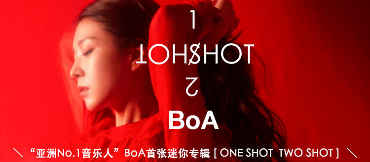 BoA《One Shot ,Two Shot》分解教学