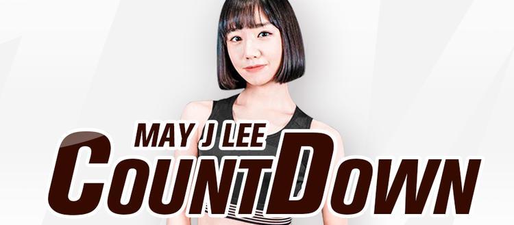 May J Lee编舞《Countdown》分解教学