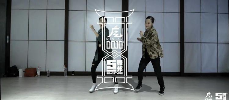 《失恋阵线联盟》编舞教学