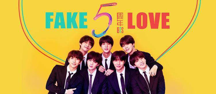 防弹少年团BTS《fake love》上集