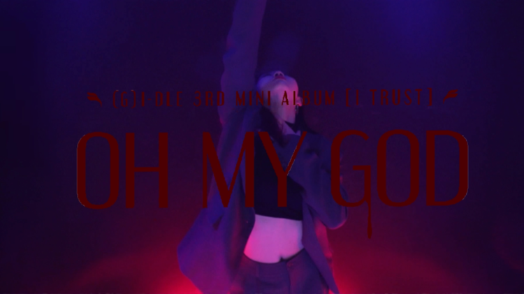 (G)I-DLE《oh my god》