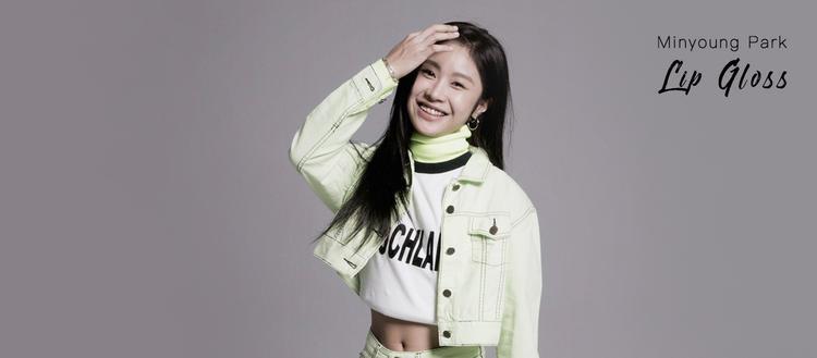 【1M】Minyoung Park 编舞《Lip Gloss》