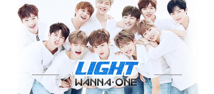 WANNA·ONE《Light》
