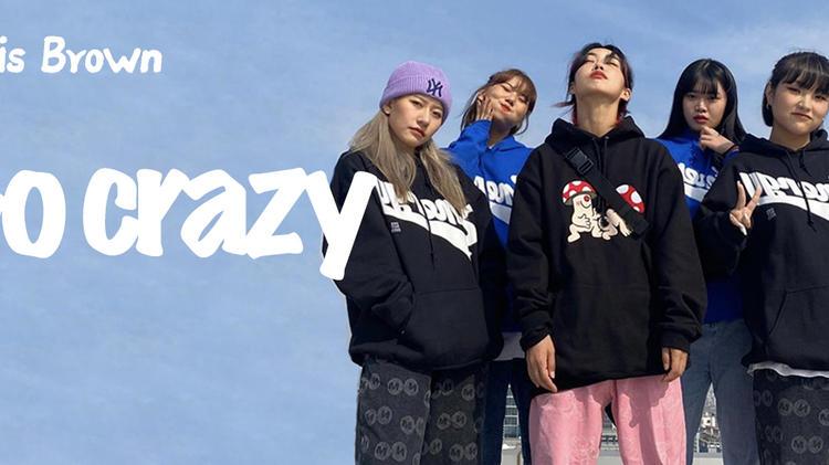 帅气swag风编舞《Go crazy》
