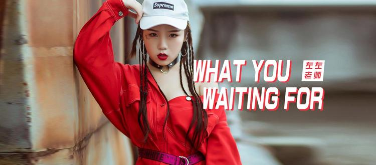 《What you waiting for》