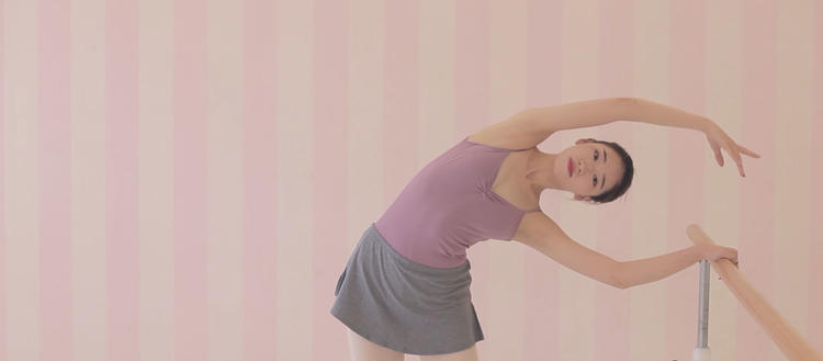 芭蕾舞「基础入门组合」