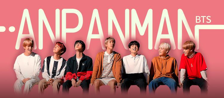 防弹少年团BTS《Anpanman》