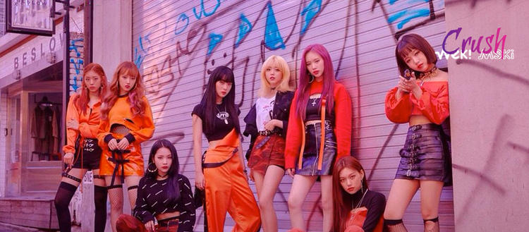 Weki Meki《Crush》