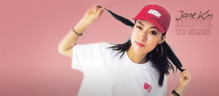 【1M】Jane Kim编舞《Move To Miami》
