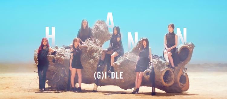 (G)I-DLE《HANN》