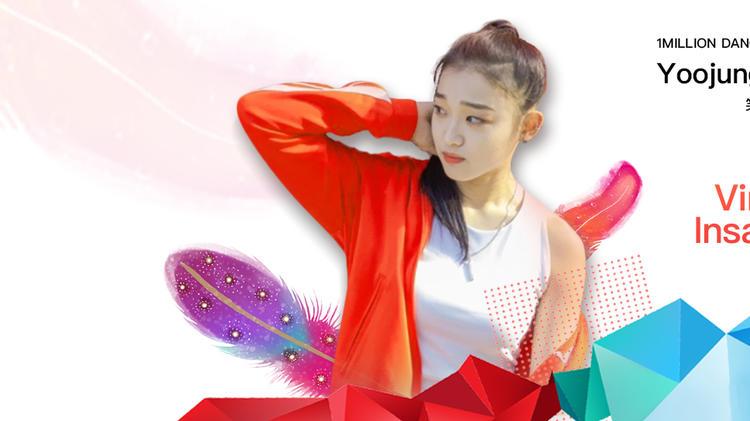 【1M】Yoojung Lee编舞《Virtual Insanity》