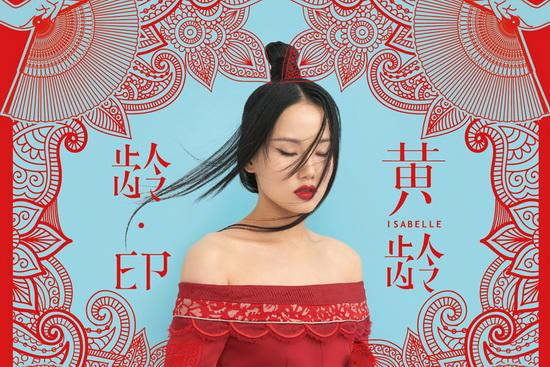 白小白编舞  中国风JAZZ《风月》