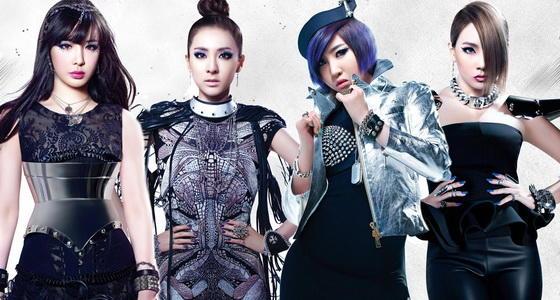 2NE1《Come Back Home》原版第一段教学