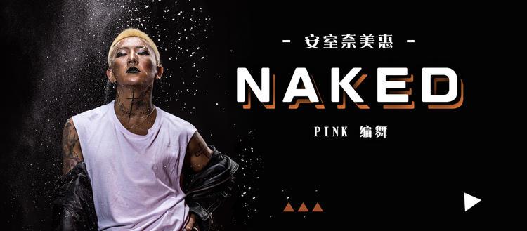 PINK原��《naked》