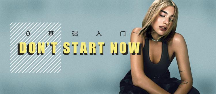 基�A入�T《Don't now start》