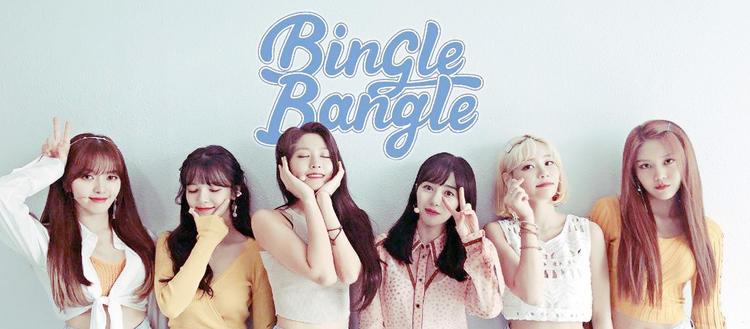 AOA《bingle bangle》