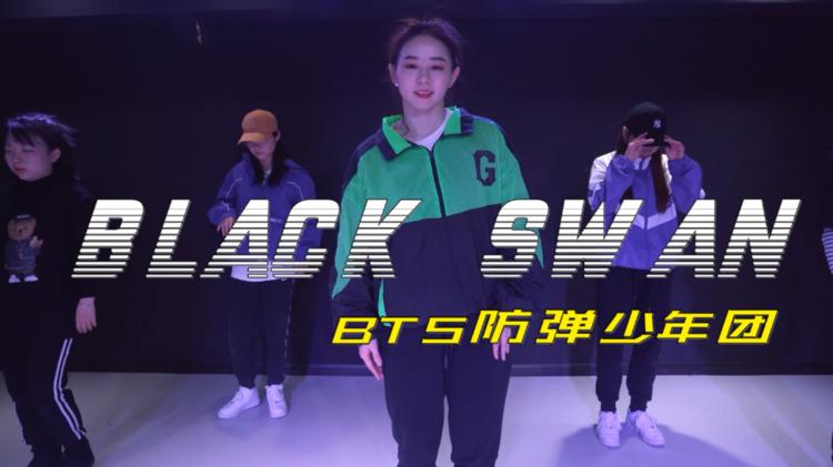 防弹少年团BTS《黑天鹅》