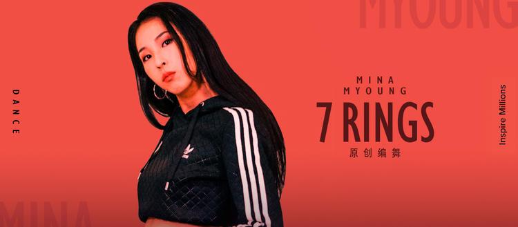 【1M】Mina myoung编舞《7 RINGS》