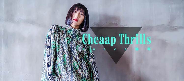 零基�A入�T∩�n《Cheap Thrills》