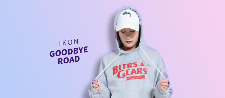 iKon《goodbye road》