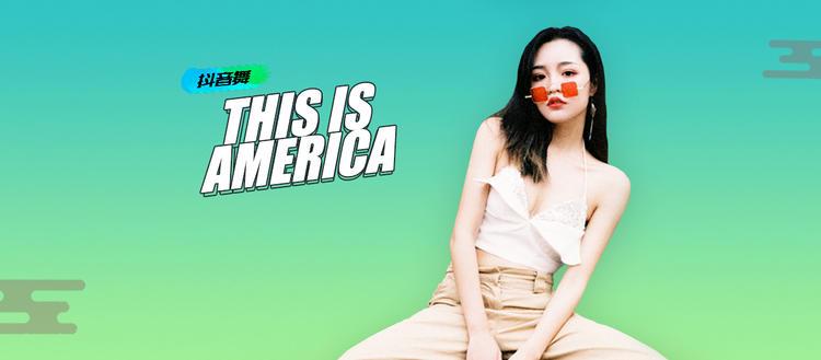 抖音舞《This is America》