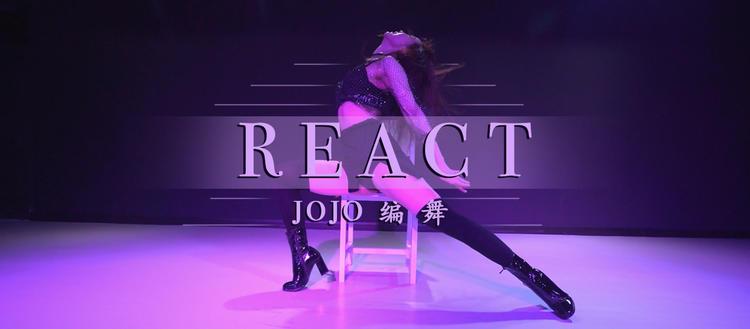 性感�舞《react》