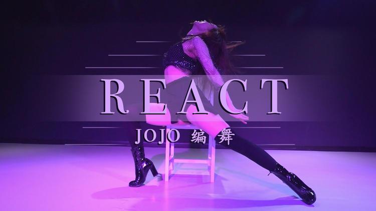 性感编舞《react》