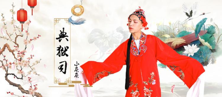 中国风《典狱司》