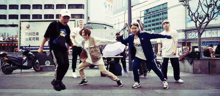 CMD原创群舞《新新新新青年》