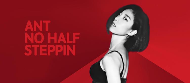 Lia Kim编舞《Ant No Half Steppin》