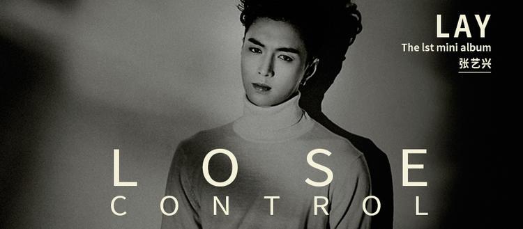 张艺兴《Lose Control》