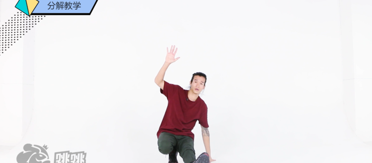 FOOT WORK-Three step顺逆