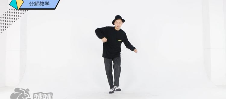 Shuffledance
