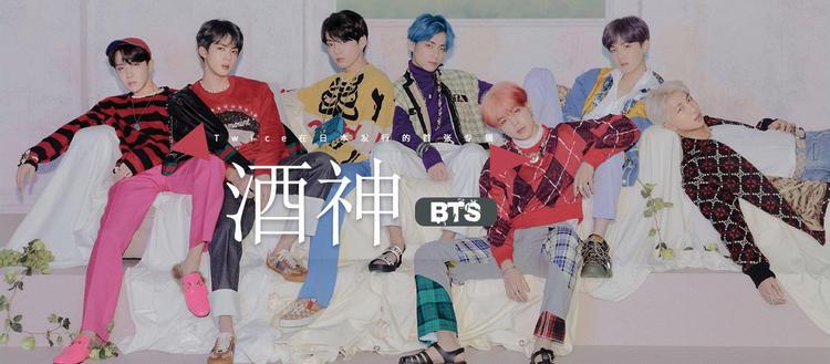 防弹少年团BTS《酒神》